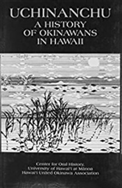 Book jacket of Uchinanchu: A History of Okinawans in Hawai'i. The background depicts Okinawa, with the traditional starvation food sotetsu (sago palm) symbolizing the poverty from which many immigrants hoped to escape. The foreground depicts Hawai'i, with the sugar cane symbolizing both the successes and disappointments Okinawan immigrants found. The ocean and sky pattern is adapted from a traditional Okinawan textile design. (Art by Wesley Kanetake.)