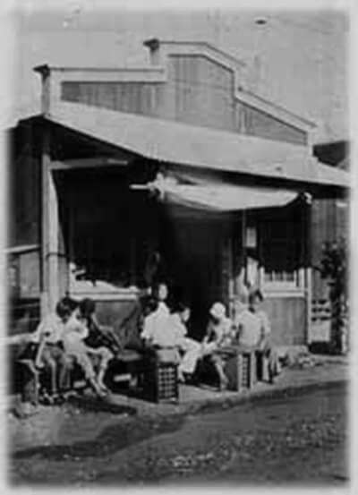 Arakawa Store, Kaheka, Maui, ca. 1935. Arakawa Store carried a variety of fast-selling goods, including soda pop, bread, ice cream, and school supplies. (Photo courtesy Richard Arakawa.)